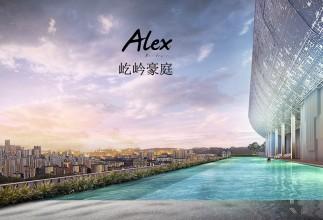 Alex Residences 屹岒豪庭